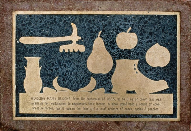 Adelaide Arrive: Pavement inlay